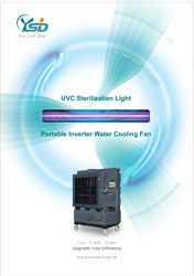 2020_YSD_Catalog_for_Portable_Inverter_Water_Cooling_Fan
