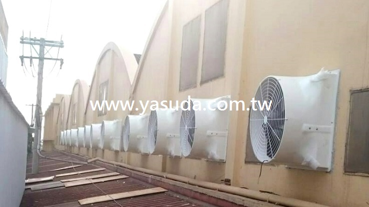 large exhaust fan application for industrial use