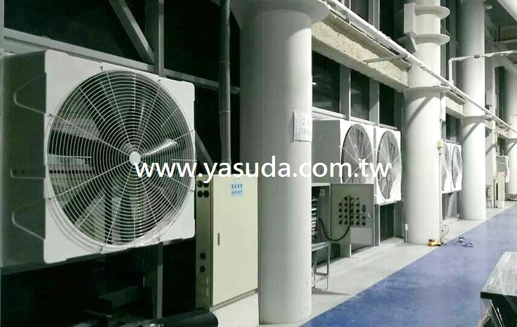 large exhaust fan application, industrial ventilation